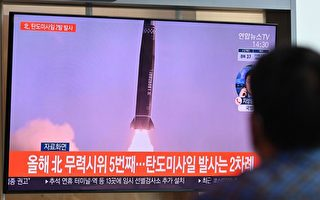 朝鲜再向日本海试射 疑为新式近程弹道导弹