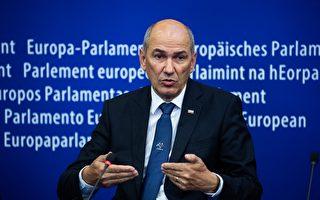 斯洛文尼亚促欧盟挺立陶宛和台湾 对抗中共