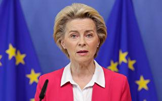 """欧盟推""""全球门户""""计划 抗衡一带一路"""