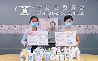消委会测试40款婴幼儿润肤乳 过半样本含香料致敏物