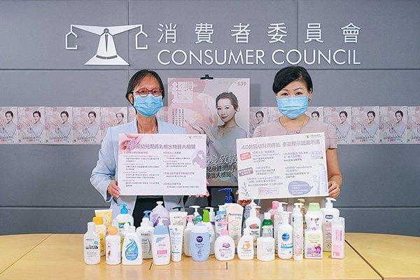 消委會測試40款嬰幼兒潤膚乳 過半樣本含香料致敏物