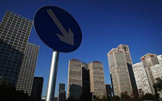 大陸二三線城市恐房價暴跌 多地下「限跌令」