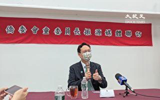 童振源:孔子学院纷关闭 美盼台来推广华语文