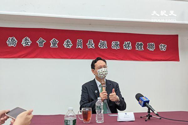 孔子学院关闭 台侨委会:美盼台来推广华语文