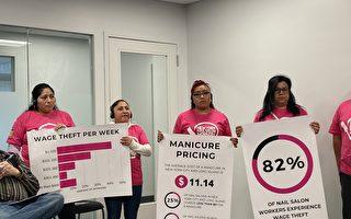 新移民工人11.2万元工资被盗 曼哈顿地检追回