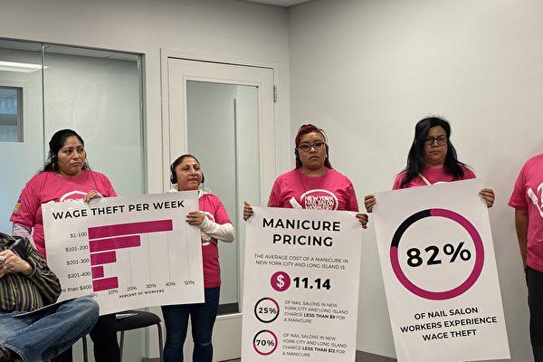 新移民工人11.2萬元工資被盜 曼哈頓地檢追回