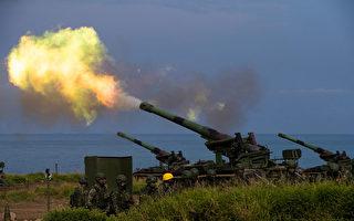 台漢光反登陸演練 50門重砲20分鐘轟150發