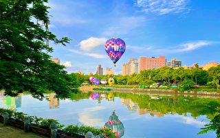 月世界爱河热气球试飞 最快10月开放体验