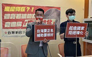 台灣主辦國際籃球3對3遭矮化? 體育署:翻譯錯誤