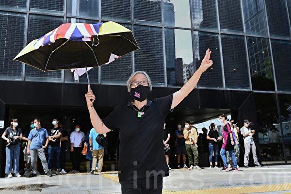 六四维园案 12人判囚4至10个月 3人缓刑 社民连到场抗议
