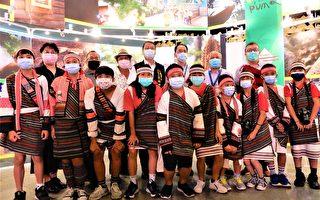 科博館原民展 領略泰雅詩人、孩童之眼