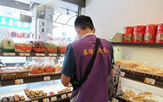 基市检验中秋节应景食材 1件芋头酥不合格