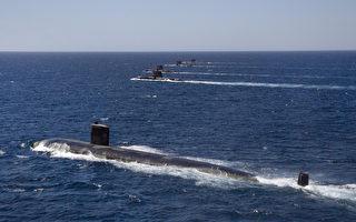 美英澳組戰略聯盟 助澳發展核動力潛艦