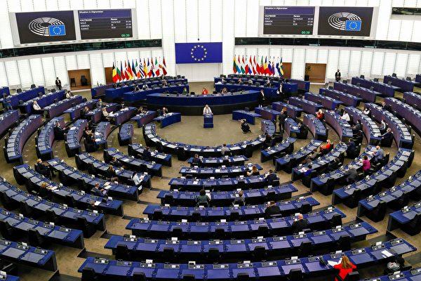 歐議會通過對華新戰略 重視人權和國際規範