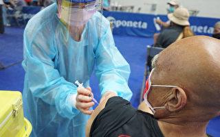 今兩批疫苗將抵台 莫德納、AZ各一批