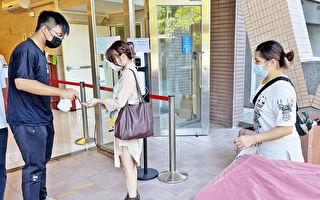國民黨智庫:大學恐成防疫破口 教育品質也受影響