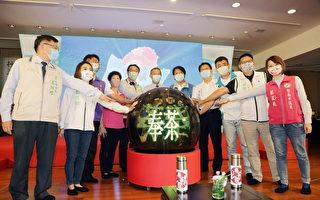 台南首創奉茶地圖 復興傳統美德減塑環保