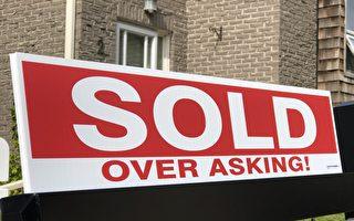 麻州房價中值近兩年漲27%