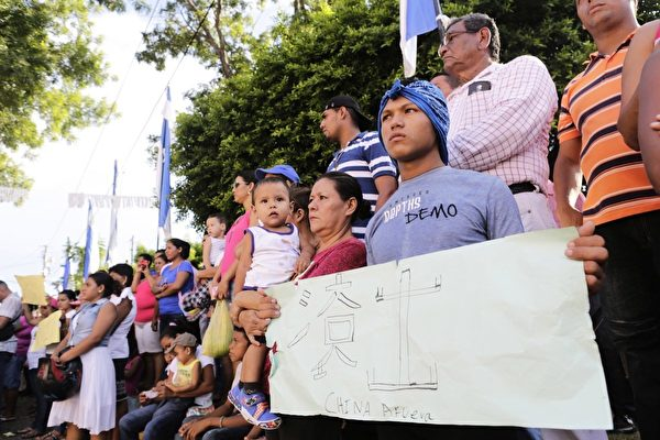 調查:北京信威集團建尼加拉瓜運河成世紀騙局