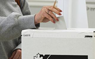 加拿大大選 預計2萬人因染疫確診無法投票