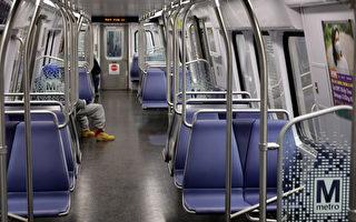 華府地鐵首次推出半價促銷