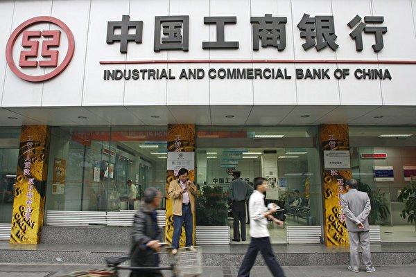 中國金融風險高 或誘發社會問題