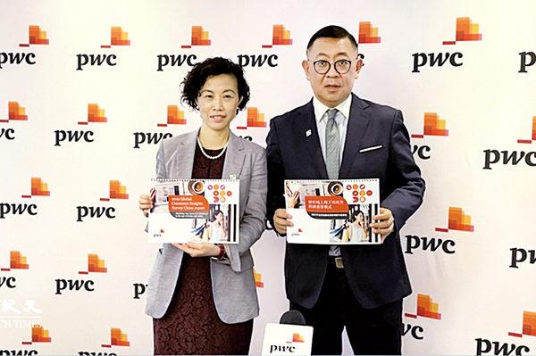 羅兵咸永道:本港全年零售銷售額預測增長10%