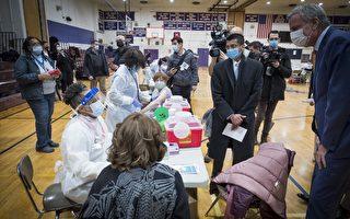 纽约市准备好施打COVID-19疫苗加强针
