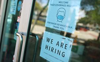 纽约州8月失业率降至7.4%