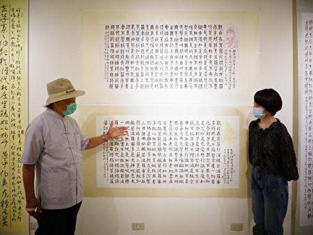 張自強此次展出兩百多幅作品,一樓展區是奠基起源篇,是考證史事典故所練過的碑帖。二樓展區是創作自運篇,以真草篆隸表現所思所見。