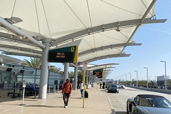 聖地亞哥機場航站樓擴建 有望11月動工