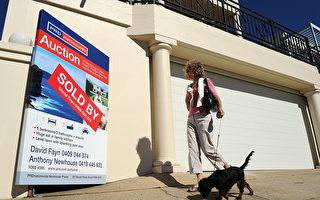 澳洲房價漲幅全球排名第七 一年上漲16.4%