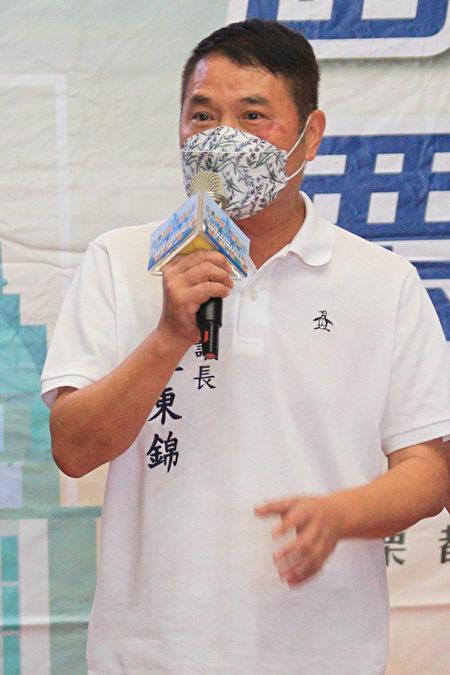 苗县县议会议长钟东锦表示,深深体认都更与检讨计划的经费庞大,将全力配合,共同打造新苗栗。