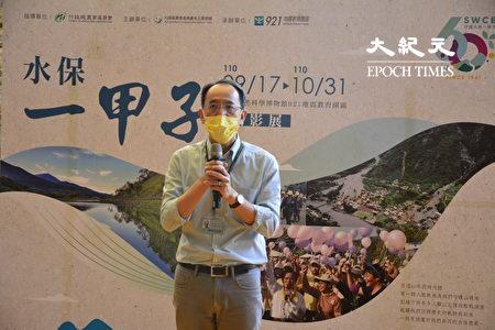 科博館館長焦傳金表示,學習如何與大自然和平共處是我們一生重要的課題。