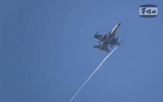 捍衛國土領空 IDF執行連續反擊作戰