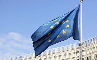 稱台灣是夥伴!歐盟印太戰略尋求雙方深化合作