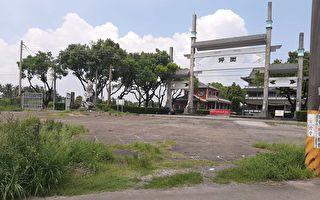 活化公墓土地利用  屏東推動綠能發展
