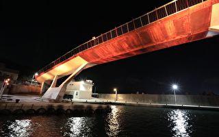 无敌山海美景 望海巷跨海景观桥点灯启用
