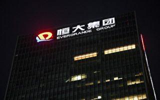谢金河:中国房企骨牌效应开始 最终影响内需
