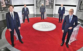 加拿大2021大選電視辯論在魁省舉行