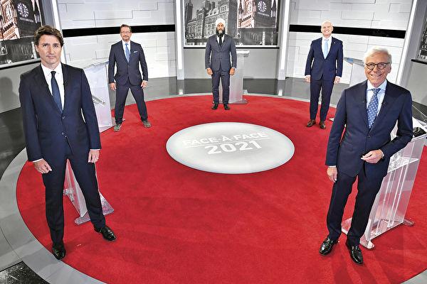 加拿大2021大选电视辩论在魁省举行