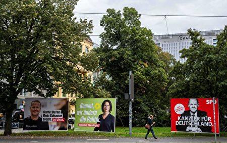 國際組織出新招 檢視德國政黨對華政策