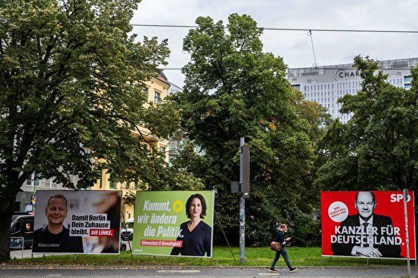 国际组织出新招 检视德国政党对华政策