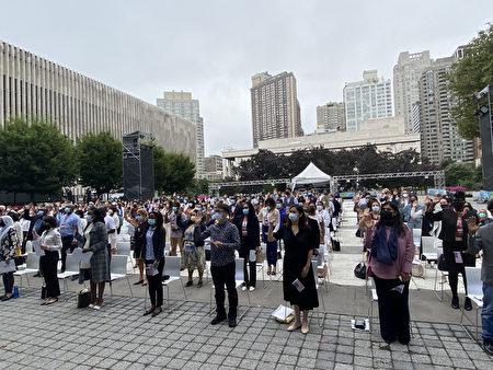 9月17日纽约市有200位新公民在林肯中心宣誓入籍。