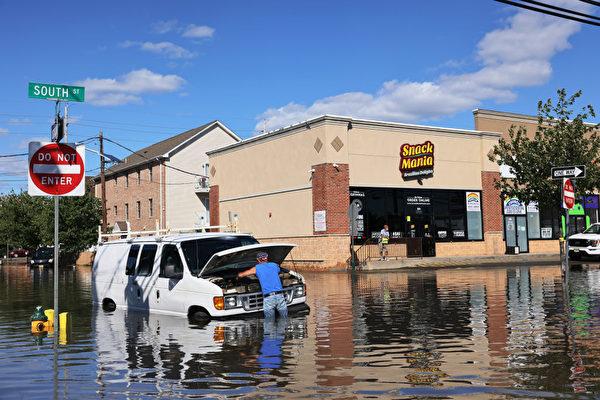 史坦顿岛艾达灾民可免费搭乘Uber至灾后重建中心