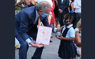 纽约市为幼稚园儿童设奖学金账户 每人存100元