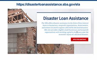 房东房客遭遇Ida水灾财物损失 可申请SBA低息贷款