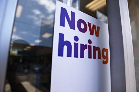 灣區8月份新增就業機會 創五個月以來最好水平