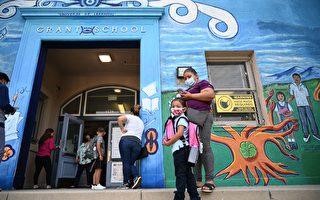 開學一個月後 加州兒童染疫和住院數呈現下降