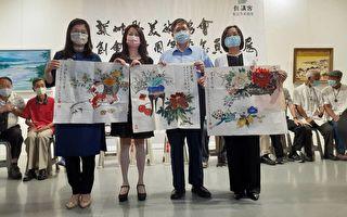 新竹縣美術協會慶祝50週年舉辦會員聯展